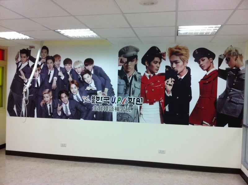 韓語補習班廣告貼圖