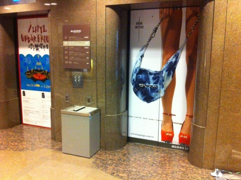 電梯大圖輸出貼圖