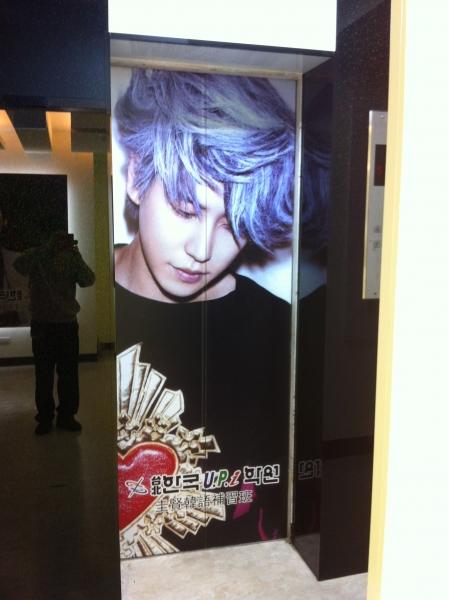 補習班電梯廣告貼圖