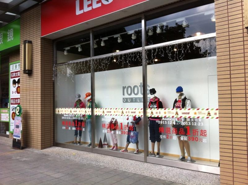 購物中心櫥窗廣告